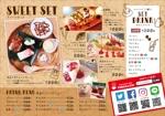 cosmoriさんのレストラン・カフェのメニューデザインへの提案