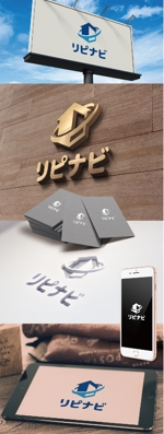 katsu31さんの店舗集客アプリ「リピナビ」のロゴ (当選者確定します)への提案