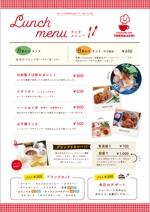 a-tsuruさんのレストラン・カフェのメニューデザインへの提案