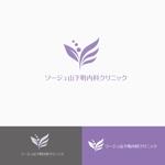 atomgraさんの新規開業内科クリニックのロゴへの提案
