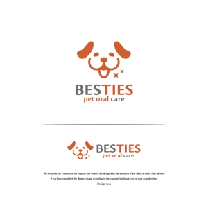 VEROさんのペットオーラルケア「 BESTIES」のロゴへの提案