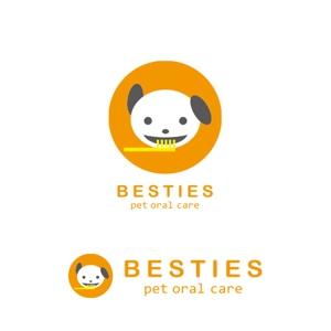 starlight44さんのペットオーラルケア「 BESTIES」のロゴへの提案