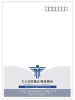 Miho_Tさんの封筒デザインへの提案