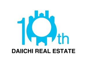 chanlanさんの【10周年 ロゴ制作】北九州、東京23区を拠点とするベンチャータイプの不動産会社です。への提案