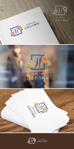 nobuworksさんの絵画・ガクブチの販売店 Art&Frame ひまわり画房のロゴへの提案