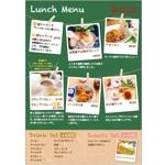 harukano5359さんのレストラン・カフェのメニューデザインへの提案