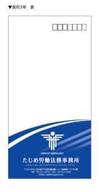 tts_kyotoさんの封筒デザインへの提案