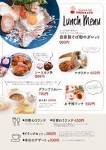ichi-27さんのレストラン・カフェのメニューデザインへの提案
