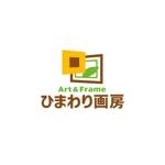 hanikaniyanotoraさんの絵画・ガクブチの販売店 Art&Frame ひまわり画房のロゴへの提案