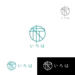 syotagotoさんの呑み屋 水商売 ラウンジ クラブ 「いろは」のロゴへの提案