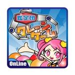 kiirosinさんのゲームアプリ「クレーンゲーム鑑定団」のアイコンへの提案