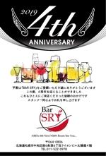 Z_MANさんの飲食店 BAR 4周年 はがきへの提案