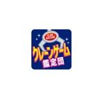 atariさんのゲームアプリ「クレーンゲーム鑑定団」のアイコンへの提案