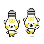 mu_chaさんの「しろくま」と「電気」を組み合わせたキャラクターのデザインへの提案