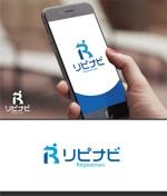 Doing1248さんの店舗集客アプリ「リピナビ」のロゴ (当選者確定します)への提案