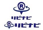 shibazakuraさんの店舗集客アプリ「リピナビ」のロゴ (当選者確定します)への提案