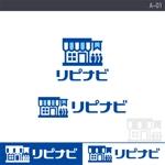 rochasさんの店舗集客アプリ「リピナビ」のロゴ (当選者確定します)への提案