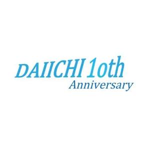 lady-miriannさんの【10周年 ロゴ制作】北九州、東京23区を拠点とするベンチャータイプの不動産会社です。への提案