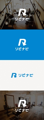 tanaka10さんの店舗集客アプリ「リピナビ」のロゴ (当選者確定します)への提案