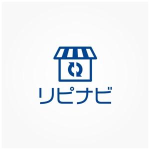siftさんの店舗集客アプリ「リピナビ」のロゴ (当選者確定します)への提案