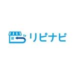 teppei-miyamotoさんの店舗集客アプリ「リピナビ」のロゴ (当選者確定します)への提案