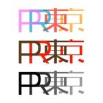 kazuuさんのラグジュアリーブランドロゴ(PR)への提案