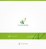 Cobalt_B1ueさんのコンサルティング会社の「PLAN SEED」のロゴデザインへの提案