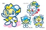 id_canopusさんの「しろくま」と「電気」を組み合わせたキャラクターのデザインへの提案