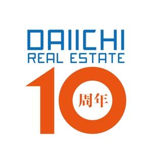 yamaguchi_adさんの【10周年 ロゴ制作】北九州、東京23区を拠点とするベンチャータイプの不動産会社です。への提案