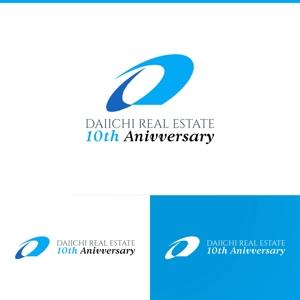 athenaabyzさんの【10周年 ロゴ制作】北九州、東京23区を拠点とするベンチャータイプの不動産会社です。への提案
