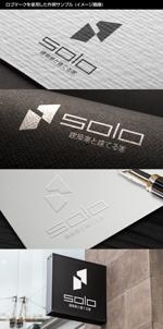 kinryuzanさんの住宅 商品の ロゴへの提案