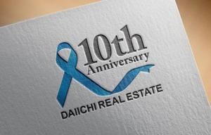 FISHERMANさんの【10周年 ロゴ制作】北九州、東京23区を拠点とするベンチャータイプの不動産会社です。への提案