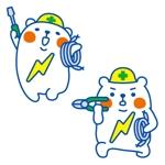 toshikunさんの「しろくま」と「電気」を組み合わせたキャラクターのデザインへの提案