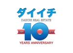tukasagumiさんの【10周年 ロゴ制作】北九州、東京23区を拠点とするベンチャータイプの不動産会社です。への提案