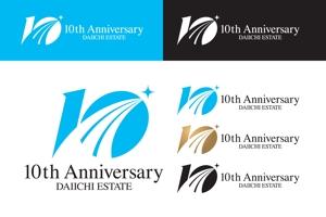 rogomaruさんの【10周年 ロゴ制作】北九州、東京23区を拠点とするベンチャータイプの不動産会社です。への提案