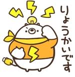 Shirokujiraさんの「しろくま」と「電気」を組み合わせたキャラクターのデザインへの提案