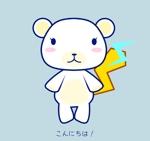 happyhome_llcさんの「しろくま」と「電気」を組み合わせたキャラクターのデザインへの提案