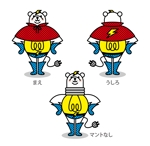 duckblueさんの「しろくま」と「電気」を組み合わせたキャラクターのデザインへの提案