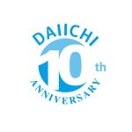 teppei-miyamotoさんの【10周年 ロゴ制作】北九州、東京23区を拠点とするベンチャータイプの不動産会社です。への提案