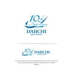VEROさんの【10周年 ロゴ制作】北九州、東京23区を拠点とするベンチャータイプの不動産会社です。への提案