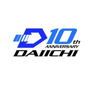 MacMagicianさんの【10周年 ロゴ制作】北九州、東京23区を拠点とするベンチャータイプの不動産会社です。への提案