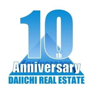 cambelworksさんの【10周年 ロゴ制作】北九州、東京23区を拠点とするベンチャータイプの不動産会社です。への提案