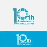 drkigawaさんの【10周年 ロゴ制作】北九州、東京23区を拠点とするベンチャータイプの不動産会社です。への提案