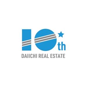 starlight44さんの【10周年 ロゴ制作】北九州、東京23区を拠点とするベンチャータイプの不動産会社です。への提案