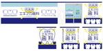 design-koubou-netさんの駅改札から視認性のある歯科医院の壁面デザインへの提案