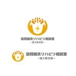 saki8さんの高齢者向け 訪問鍼灸リハビリサービスの ロゴへの提案