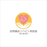 sumii430さんの高齢者向け 訪問鍼灸リハビリサービスの ロゴへの提案