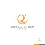 sakari2さんの高齢者向け 訪問鍼灸リハビリサービスの ロゴへの提案