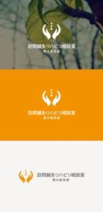 tanaka10さんの高齢者向け 訪問鍼灸リハビリサービスの ロゴへの提案