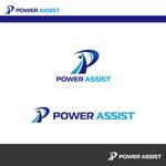 fdplannerさんの運転手付きトラックレンタル「パワーアシスト」のロゴへの提案